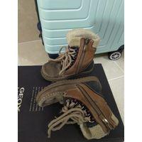 Ботинки, фирма Minimen