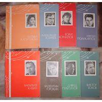 Библиотека избранной лирики 1966-1971г 28шт.