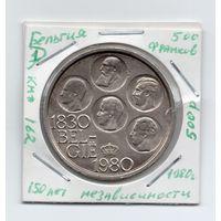 Бельгия 500 франков 1980 года (Разновидность: Надпись на Голландском, 150 лет независимости) - 1
