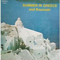 Summer In Greece and Bouzouki 1973, Minerva, LP, EX, Greece