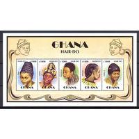 1997 Гана. Женские причёски