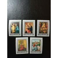 Ватикан. Святое семейство 1971г.