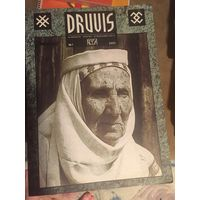 Журнал Druvis