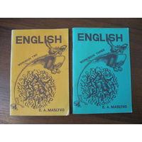 Тетради по английскому для начальных классов 1997 год (Две вместе)