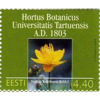 Эстония 2003 г.   Флора. 200-летие от дня основания ботанического сада Тартуского университета .