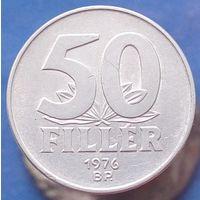 50 филлеров 1976 ВЕНГРИЯ