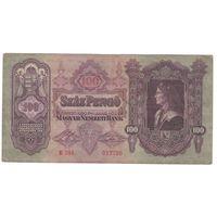 Венгрия 100 пенго 1930 года. Состояние VF