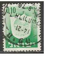 Израиль. Герб г.Бейт-Шеан. 1966г. Mi#326.