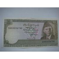 Пакистан  10 рупий