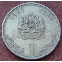 5494:  1 дирхам 1987 Марокко