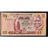 5 квача 1980 года - Замбия - UNC