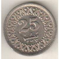Пакистан 25 пайс 1994