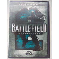 Battlefield Mercenaries (PC)