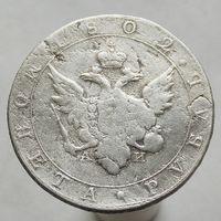 1 рубль 1802  СПБ АИ