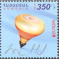 Армения 2015 Europa-Cept старая игрушка