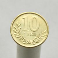 Албания 10 лек 2013