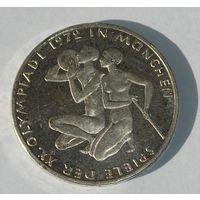 ФРГ, 10 Марок 1972 Серебро (98)