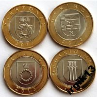 2 лита Набор Литва 2013 Курорты Литвы 4 монеты UNC