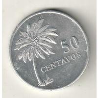 Гвинея-Биссау 50 сентаво 1977