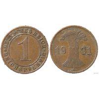 YS: Германия, 1 рейхспфенниг 1931A, KM# 37 (1)