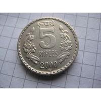 ИНДИЯ 5 РУПИЙ 2000 ГОД