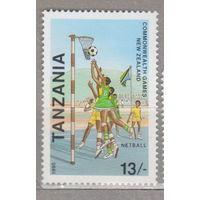Спорт баскетбол Игры Содружества 1990 года, Новая Зеландия Танзания 1990 год лот 1062 ЧИСТАЯ