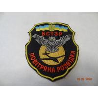 Шеврон воздушной разведки ВС Украины (на липучке)