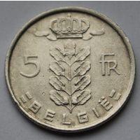 Бельгия 5 франков, 1971 г. 'BELGIE'