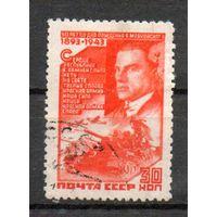 В.В. Маяковский СССР 1943 год серия из 2-х марок