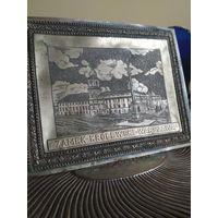 Старая металлическая плакета таблица медаль панно Изображение королевского замка Варшава Warszawа Довоенная работа Клеймо
