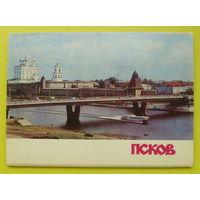 Псков. 10 открыток 1982 года.
