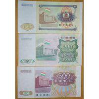 Набор банкнот Таджикистана - 100,200,500 рублей 1994 года - UNC