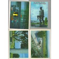 1985 Хатынь СССР полный комплект из 12 открыток