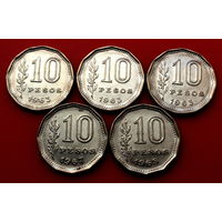 Аргентина, 10 песо 1963, 1967, 1968 г.г.  - 5 штук