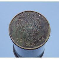 1 рубль 2009 (продавленный реверс) и 50 копеек 2009 (брак аверса) РБ!!! В коллекцию!!! 100% Оригинал!!!