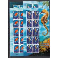 Фауна. Рыбы. Гибралтар. 2001. Полная серия в малых листах. 5 сканов. Michel N 962-965 (70,0 е)