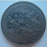 Кабо-Верде 10 эскудо 1994 г. (gl)