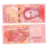 Банкнота Венесуэла 20 000 боливаров 2016 UNC ПРЕСС