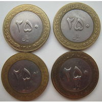 Иран 250 риалов 1998, 2002, 2003 гг. Цена за 1 шт. (g)