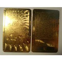 Тибетская золотая карта #1 на деньги здоров, удачу