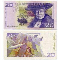 Швеция. 20 крон (образца 2006 года, P63c, подпись Stefan Ingves)
