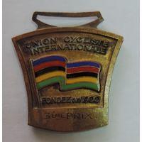 Бронзовая медаль чемпионата мира по велоспорту 3-е место. 1969 г.