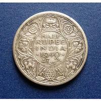 Индия Британская колония 1/2 рупии 1940 Георг VI серебро