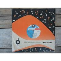 """Пластинка """"Гранд"""" (10"""") - Мария Каллас - Д. Верди, Дж. Пуччини - РЗГ - 1961 г."""
