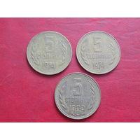 Болгария  5 стотинок 1974 год.