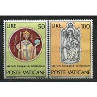 1000 лет крещения Венгрии. Ватикан. 1971. Полная серия 2 марки. Чистые