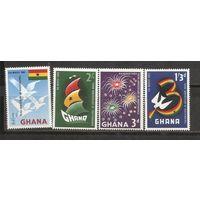 Гана 1960
