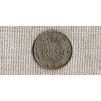Тимор 60 сентаво 1958 /редкая//FV/