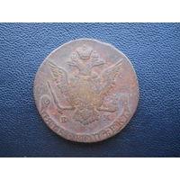 5 копеек 1777 ЕМ. С 1 рубля.