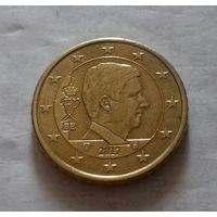 50 евроцентов, Бельгия 2017 г.